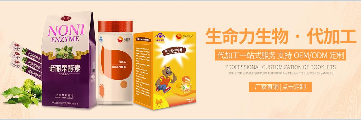 江苏工厂软胶囊代加工起订量多少?