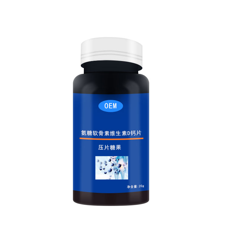氨糖软骨素维生素D钙片.jpg