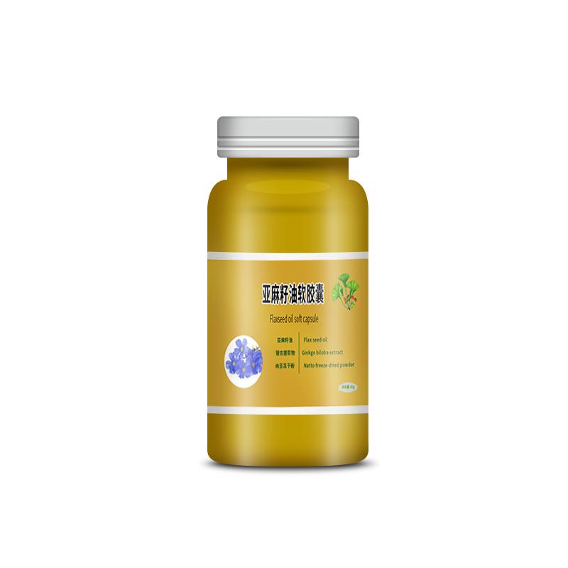 亚麻籽油软胶囊1.jpg