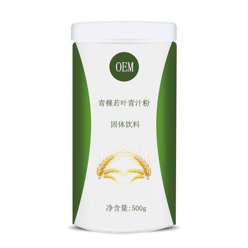 青稞若叶青汁粉固体饮料代加工