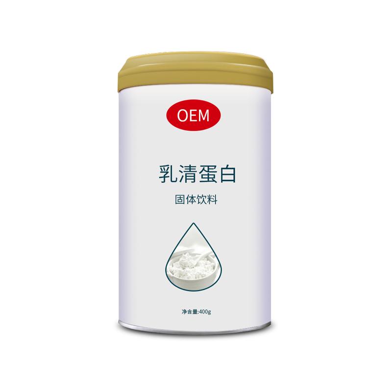 乳清蛋白粉固体饮料代加工
