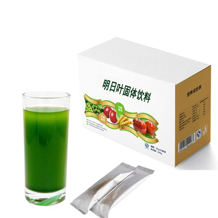 明日叶青汁固体饮料代加工