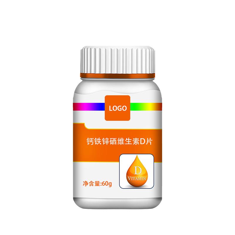 钙铁锌硒维生素d片.jpg