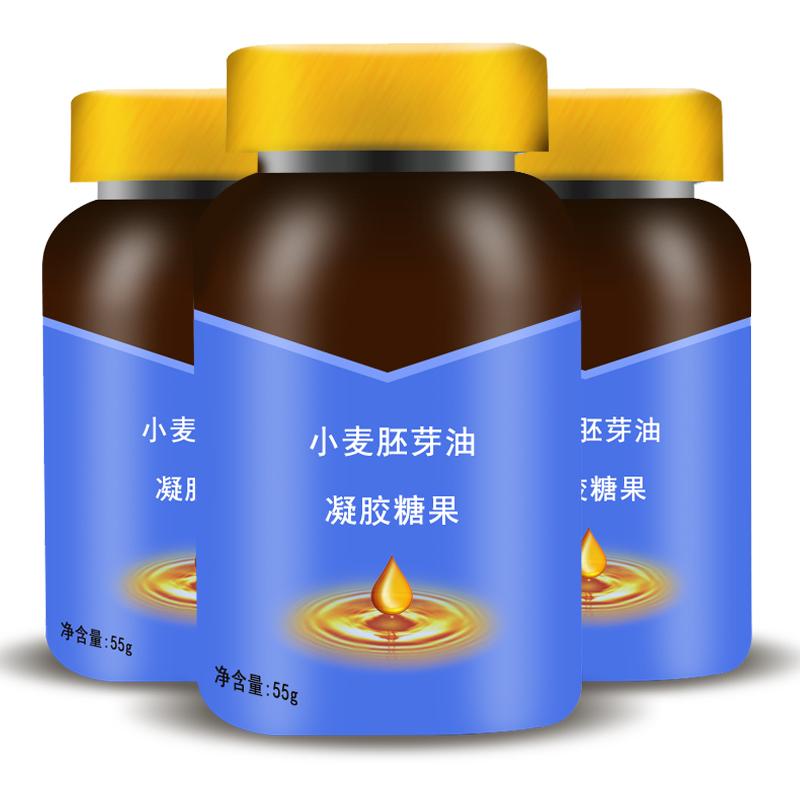 小麦胚芽油凝胶糖果3.jpg